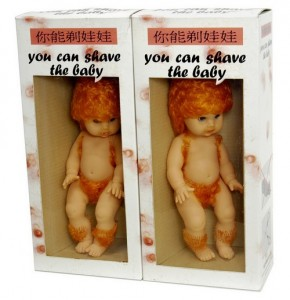 imagesshave-20the-20baby-small